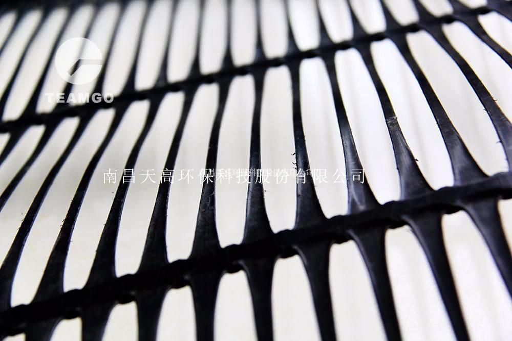 高密度聚乙烯单向土工格栅